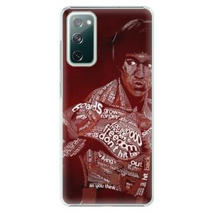 Plastové pouzdro iSaprio - Bruce Lee na mobil Samsung Galaxy S20 FE / Samsung Galaxy S20 FE 5G