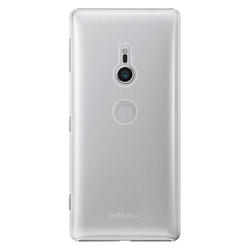 Plastové pouzdro iSaprio s vlastním potiskem na mobil Sony Xperia XZ2